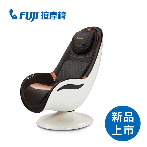 新品上市◢ FUJI 愛沙發按摩椅 FG-906