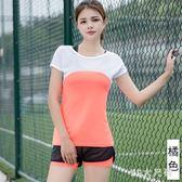 中大尺碼運動套裝女新款短袖短褲時尚休閒兩件式套裝瑜伽服 EY4531 『M&G大尺碼』