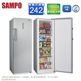 SAMPO聲寶 242公升無霜直立式冷凍櫃 SRF-250F~含拆箱定位
