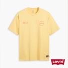 Levis 男款 重磅短袖T恤 / 寬鬆休閒版型 / 街頭潮流元素 / 370GSM厚棉 / 黃