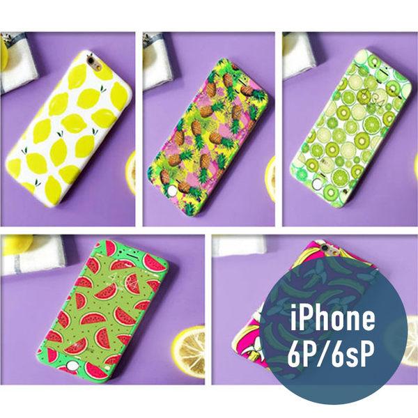 iPhone 6P/6Plus 水果系列 彩繪卡通 全屏鋼化玻璃貼+後彩繪殼套裝 彩色貼膜 手機殼 手機套