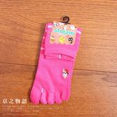 【京之物語】Stream畫家帽狗狗條紋女性五趾襪-桃粉色/卡其色/綠色/黑色