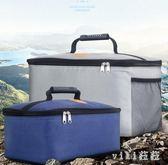野炊包 戶外炊具包爐具收納防撞野餐包手提袋野炊餐具包 LC2903 【VIKI菈菈】