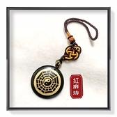 【紅磨坊】天然黑曜太極八卦六字箴言掛飾項鍊鑰匙圈「4X4X1CM+黑珠」【Ruby工作坊】