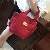 媽咪包媽咪包小號寶寶外出手提袋子多功能嬰兒奶粉包手拎飯盒小布包韓版 JUST M