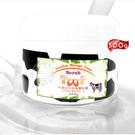 【溫和去除老廢角質】WP412牛奶SPA全身磨砂膏-500g [63924]