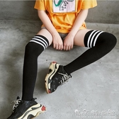 過膝襪女長襪女潮街頭日系秋冬中筒襪套小腿黑色半高筒襪子長筒襪 晴天時尚館