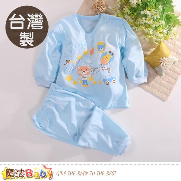 台灣製薄款兒童居家套裝 冷氣房套裝 魔法Baby