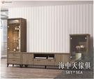 {{ 海中天休閒傢俱廣場 }} J-42 摩登時尚 長櫃系列 378-2 樂比灰橡6尺長櫃(不含左右高櫃)
