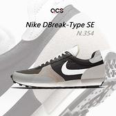 Nike 休閒鞋 DBreak-Type SE 黑 灰 白 解構 N.354 男鞋【ACS】 CU1756-001