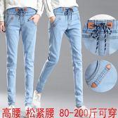 韓版鬆緊腰寬鬆bf牛仔褲女彈力長褲小腳哈倫褲鉛筆蘿卜褲顯瘦『潮流世家』