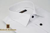 【金‧安德森】白色階梯暗紋窄版長袖襯衫
