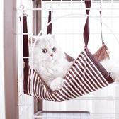 貓吊床 掛窩貓籠吊床貓墊子貓床寵物用品貓掛床吊籃貓咪吊床貓秋千【七夕情人節限時八折】