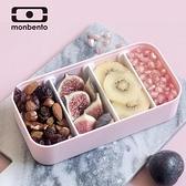 法國monbenTo飯盒分隔片隔板日式長方形便當盒微波爐加熱保溫飯盒