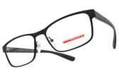 PRADA光學眼鏡 VPS50G VYY-1O1 (霧黑) 經典配色LOGO款 眼鏡框 # 金橘眼鏡