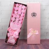 花束禮盒 情人節香皂花束禮盒送女生友閨蜜肥皂花玫瑰實用創意生日禮物【快速出貨中秋節八折】