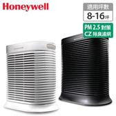 全新品 美國 Honeywell True HEPA 抗敏 Console 系列空氣清淨機 (HPA-200) 8~16坪適用 白