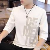 夏季短袖t恤男士7七分袖韓版潮流體恤秋季ins寬鬆5五分中袖上衣服 1995生活雜貨