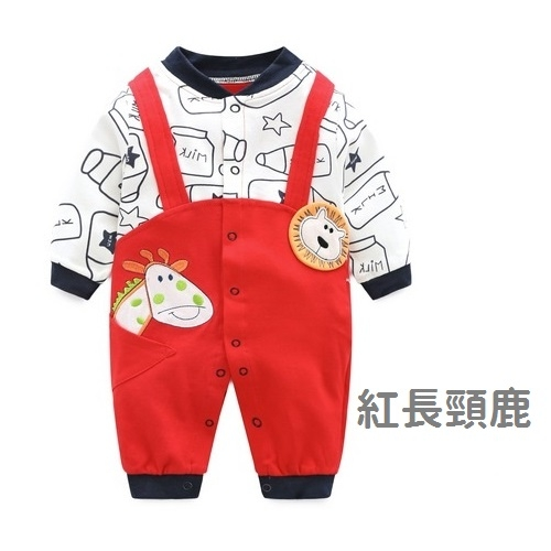 長袖兔裝 寶寶連身衣/假兩件小紳士兔裝/童裝 LW4471 好娃娃