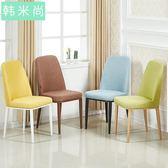 餐桌椅現代簡約成人北歐家用書桌靠背美甲懶人經濟型布藝酒店椅子ATF 米希美衣