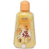 【台塩生技 tybio】SPA沐浴鹽-薑香(1000g)