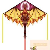 風箏翼龍微風易飛卡通成人大型恐龍兒童高檔【小玉米】