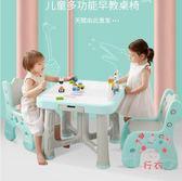 兒童遊戲桌寶寶書桌兒童桌椅套裝幼兒園塑料學習桌畫畫桌游戲桌家用XW(一件免運)