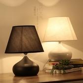 桌燈檯燈簡約現代臥室床頭燈創意浪漫溫馨家用床頭柜檯燈 【ifashion·全店免運】