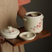 陶瓷燉盅 陶瓷隔水燉盅帶蓋雙蓋雙耳燉燕窩盅蒸蛋盅燉罐家用內膽大小燉盅碗【全館免運】