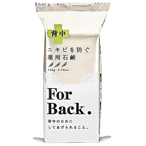Pelican 沛麗康 背部專用潔膚石鹼潔膚皂(135g) for back【小三美日】原價$159