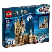 【南紡購物中心】【LEGO 樂高積木】Harry Potter哈利波特系列-Hogwarts Tower LT-75969