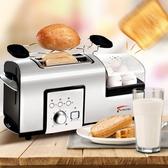220V HX-5090多士爐家用2片早餐吐司機烤面包機煎蒸蛋 aj8963【花貓女王】