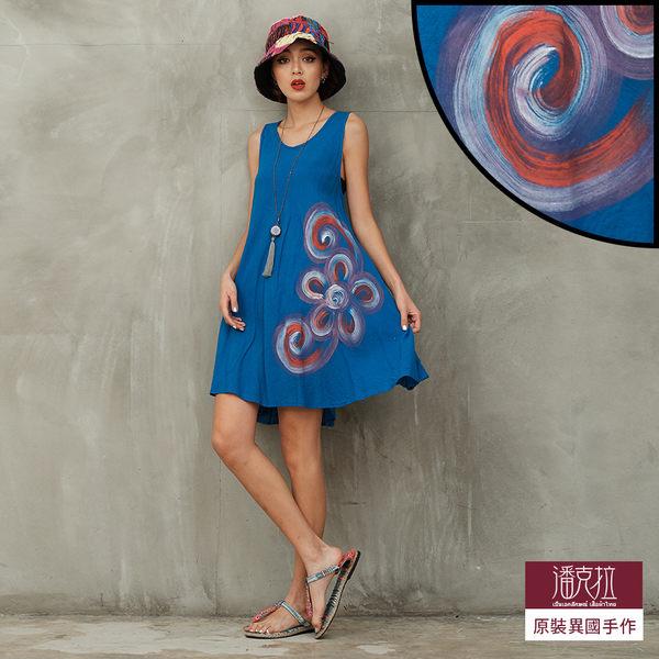 花瓣層次刷色背心裙-寶藍【潘克拉】