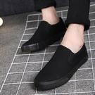 【快速出貨】 一腳蹬男鞋懶人帆布鞋低筒老...