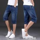 夏季薄款彈力牛仔短褲男五分休閒牛仔褲子男寬鬆直筒馬褲七分中褲 3C優購