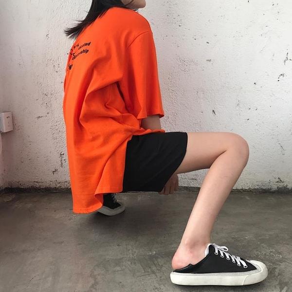[超豐國際]夏季百搭黑色松緊腰系帶闊腿褲女寬松五分褲中褲學生1入