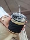 咖啡杯玻璃吸管杯牛奶咖啡杯帶蓋網紅ins風便攜女隨行冷萃奶茶杯水杯子 寶貝寶貝計畫 上新