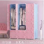 塑料收納櫃子兒童玩具衣物整理箱抽屜式儲物櫃寶寶衣櫃多層收納櫃  米蘭shoe