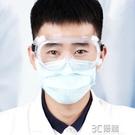 護目鏡防飛濺防灰塵飛沫疫情隔離防護眼罩透明防霧透氣防護眼鏡 3C優購