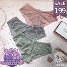 內褲-優雅迷漾-iVenus 法式性感蕾絲透氣彈性低腰大尺碼三角居家女內褲M/L/XL/XXL 玩美維納斯