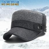 卡車帽加厚保暖帽子男冬季保暖平頂帽老人帽子冬季中年爸爸護耳戶外 快速出貨