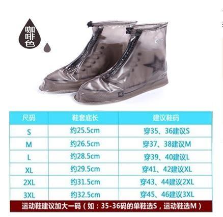 鞋套防雨鞋套女 下雨天防水鞋套