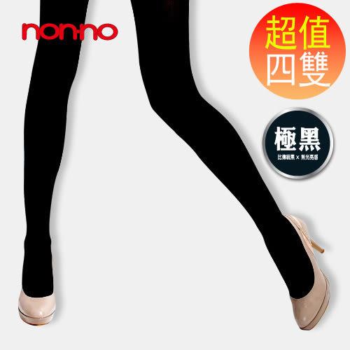 【non-no儂儂褲襪】(4入)極黑褲襪