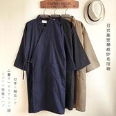 浴衣 日式浴衣開衫夏季男和服女純色春秋薄款和風汗蒸服純棉紗布睡袍