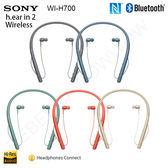 公司貨非平輸 Sony  WI-H700 無線藍牙頸掛式耳機 一年保固