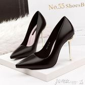 高跟鞋 韓范10厘米公分高跟鞋女性感職業工作鞋黑色 秋季新款尖頭高跟鞋 小宅女
