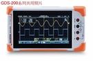 TECPEL 泰菱 》固緯 全觸碰式示波器 GDS-207 70MHz 2通道 示波器 掌上型 儲存示波器