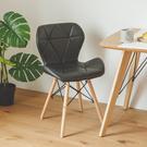 椅子 北歐 楓木椅 電腦椅 餐椅 椅【F0074】北歐復古皮革椅(三色)  收納專科