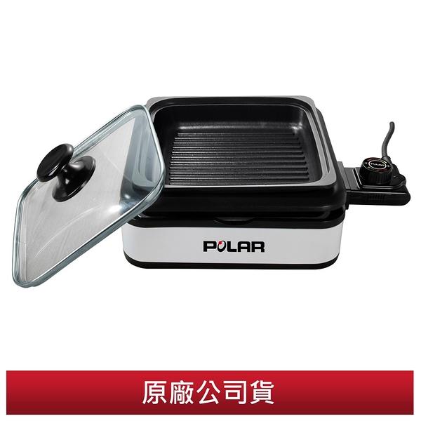 POLAR 普樂煮烤兩用電烤盤 PL-1532