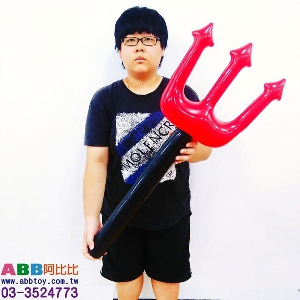 A0868_充氣三叉_90cm#皮球海灘球大骰子色子充氣棒武器道具槌子錘子充氣槌